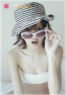 Cool Akina