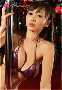 Pole Girl