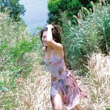 Haruna Yabuki - Picture 11
