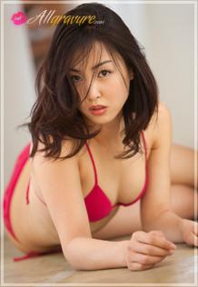 Mina Rich 1