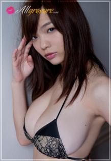 Mio Now