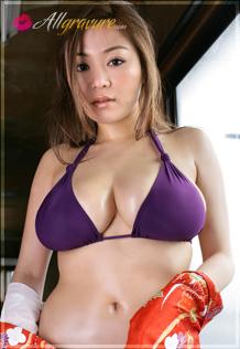 Behave Yoko
