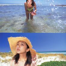 Yuka Hirata - Picture 14