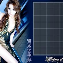Sayaka Araki - Picture 11