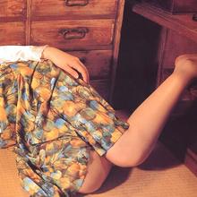 Yoko Mitsuya - Picture 10