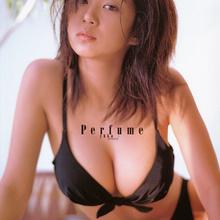 Yuka Hirata - Picture 1