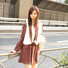 Yuu Kinoshita - Picture 1